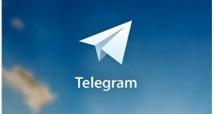 کانال تلگرام حبوبات
