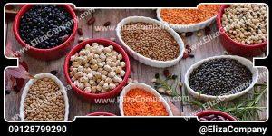 حبوبات در بازار