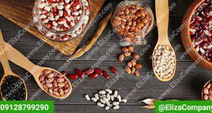 بازار جهانی صادرات حبوبات ایرانی